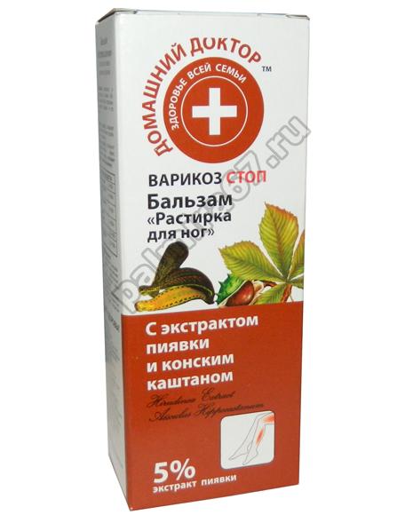Домашний доктор Бальзам «Растирка для ног» ВарикозСтоп