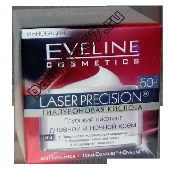 eveline-krem-lifting-laser