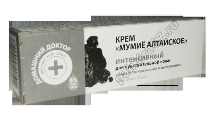 dom-doktor-krem-mumiyo-altajskoe