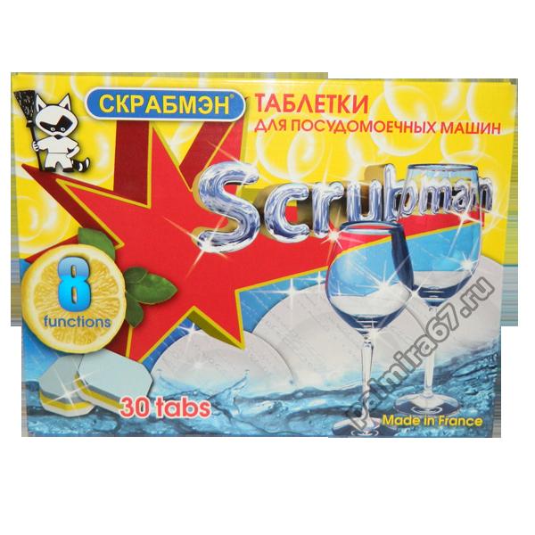 Scrubman таблетки для посудомоечных машин