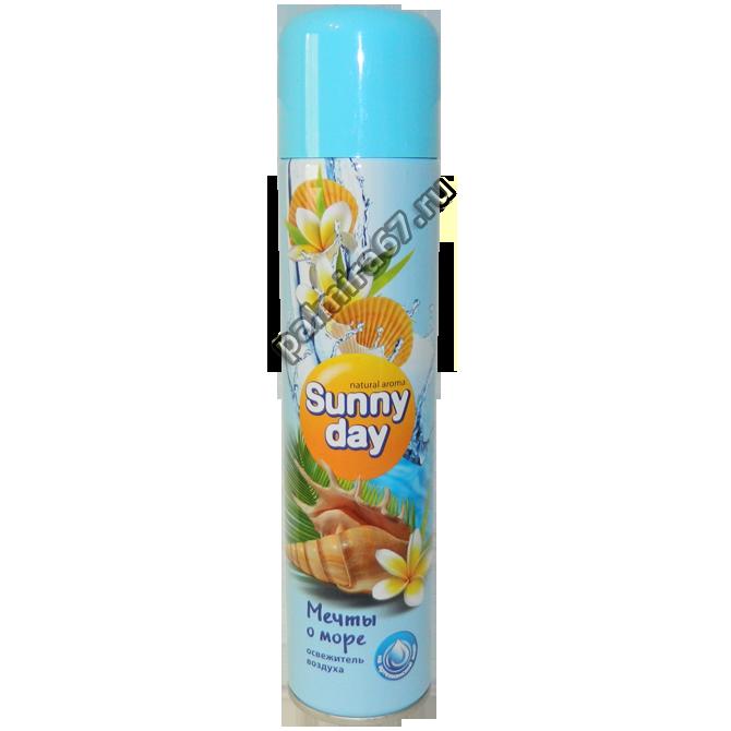 sunny-day-osvegitel-vozduha-arnest
