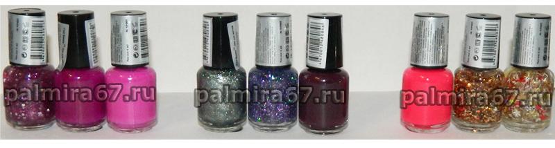 cool-beauty-lak-dlya-nogtej-mini-art-np005-2