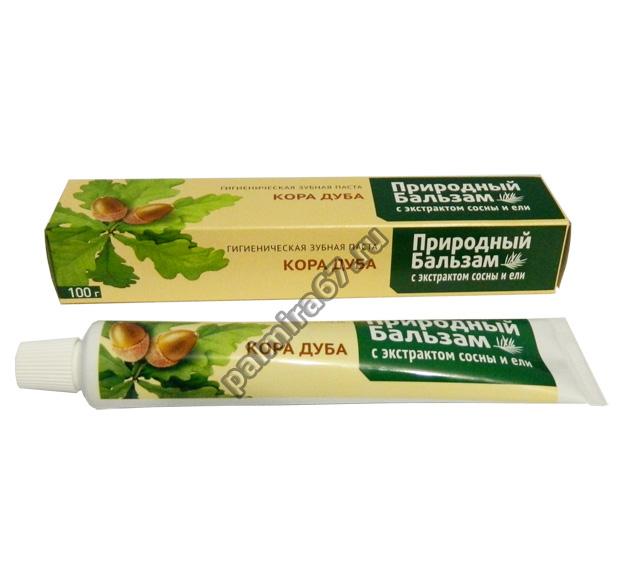 Самара аптека витамины для волос