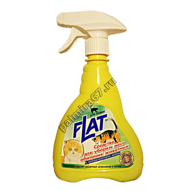 FLAT для кошек