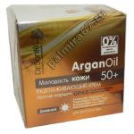 dr-sante-argan-oil-krem-50-dnevnoy