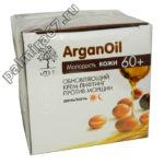 dr-sante-argan-oil-krem-60-den-noch