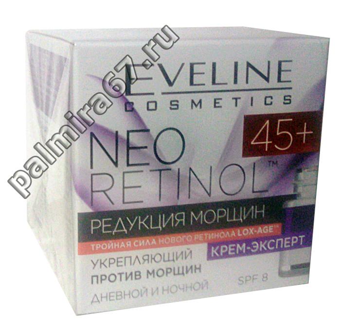 eveline-neo-retinol-krem-45