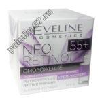 eveline-neo-retinol-krem-55