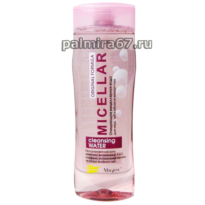 Маграв мицеллярная вода Micellar Cleansing Water